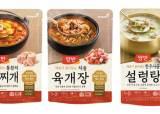 [맛있는 도전] 깊고 진한 국물맛~ <!HS>가마솥<!HE> 전통 방식으로 끓여낸 '국탕찌개'14종
