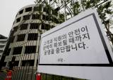 """""""쿠팡 시켜도 되나"""" 불안감 확산···SNS 퍼진 '택배 감염' 진실"""