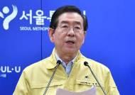 서울시, 7월부터 건설노동자 국민연금, 건강보험까지 다 내준다