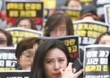 """""""윤지오 진술 믿을 수 없다""""…故장자연 강제추행 무죄 확정"""