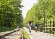 코로나가 알려준 최고 여행법···서울 달린다, 철길옆 자전거길