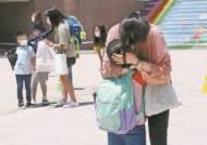 방과 후 PC방엔 마스크 안 쓴 학생들 수두룩…학교 밖 방역 비상