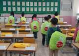 남동구, '스쿨백 안전커버' 보급으로 어린이 교통사고 예방 앞장