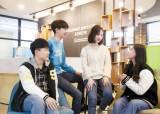 [교육이 미래다] 도전학기제 도입, 인턴십·국제교류 프로그램…'학생성공' 위해 혁신하는 글로벌 리딩 대학
