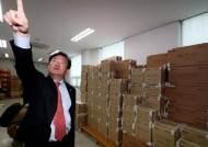 [미리보는 오늘]'부정선거?' 중앙선관위, 공개 시연회 연다