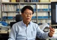 """""""신기술 해외기업 M&A 서둘러 5G 비메모리 시장 선점을"""""""