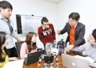 [교육이 미래다] 교육·R&D·취업 연계 현장밀착형 '산학협력'…대학 내 미니 클러스터 구축, 창업 지원 활발