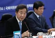 """이낙연 """"코로나 위기 외면 옳지않아 결심""""…김부겸 출마설까지 4파전 양상"""