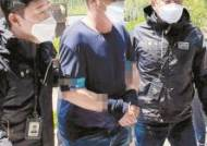 태안 해변에 보트 버리고 도주…중국인 밀입국 용의자 잡았다