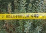 """내연녀라더니 """"빚 독촉"""" 진술 바꾼 파주 잔혹살해범, 신상공개 않기로"""