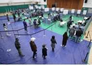 대선 앞둔 美, 한국에 총선 방역 비결 요청…29일 화상회의