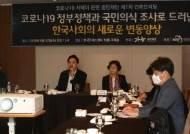 """한상진 """"진보, 더는 시민사회 대변 안 해…기득권 집단 변모 가능성"""""""