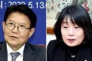 """우희종 """"부부도 30년 같이 살면 애증 깔려…윤미향, 아주 엄격하게 검증"""""""
