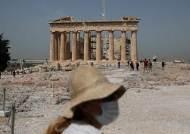 '유럽의 문제아' 그리스는 어떻게 '코로나 방역 모범생'이 되었나