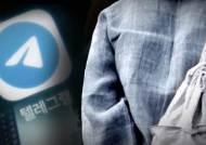 성폭행 실패땐 사이버장의사 흉내···성착취물 유포자 두 얼굴