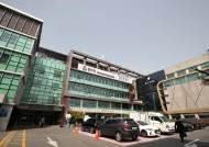 인천 동구, 코로나19 대응 심리상담 서비스지원