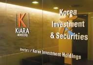 [함께하는 금융] 글로벌시장서 쌓은 펀드 역량 활용…변동성 큰 금융시장 투자대안 제시