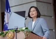 """대만 차이잉원 """"홍콩의 자유 후퇴, 좌시하지 않을 것"""""""