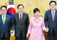 4년전 박근혜 앞에서도 나온 정무장관 부활론, 이번엔 다를까