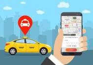 SK텔레콤-우버, 플랫폼 택시사업 공동 추진한다