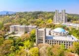 경희사이버대학교 2020학년도 2학기 신·편입생 모집