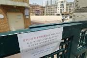 인천 백석초등학교 교사 코로나19 확진…등교 전면 중지