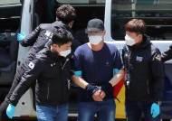 보트타고 태안으로 밀입국한 중국인 구속…서산지원 영장 발부