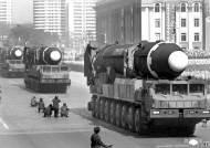 北무역은행 3조 거래 미스터리…화웨이·ZTE 금수장비 구입