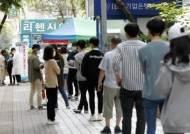 """정은경 """"수도권은 위기상황, 사회적 거리두기 강화는 다각도로 판단해야"""""""