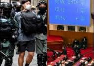 """美·英, 홍콩보안법 안보리 소집···中, 日 콕집어 """"美 편들지마"""""""
