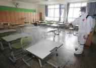 수업 중 복통·설사 부산 고3 확진···같은반 학생 등 60명 검사