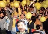 [월간중앙]김부겸·김영춘·오세훈·김병준···이 잠룡들만 왜 가시밭길일까