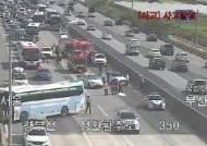 경부고속도로 북천안IC 인근 6중 추돌…1명 사망·10명 부상