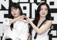 """SM """"레드벨벳 아이린X슬기 유닛, 7월로 발매 연기"""" [전문]"""