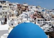 '코로나' 빗장 푸는 그리스…내달 15일부터 한국 등 29개국 '입국허용'
