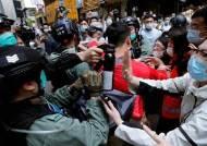 """홍콩 민주파 """"경찰 불허해도 6월 4일 톈안먼 추도행사 연다"""""""