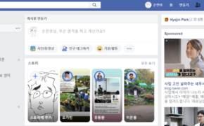 [우리말 찾기 여행] '소셜 미디어' 대신 '누리 소통 매체' 어떠세요?