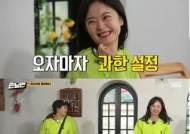 """'런닝맨' 전소민, 두달 만에 복귀..""""다시 태어났다"""""""
