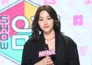 """구구단 미나, '쇼! 음악중심' MC 하차..""""좋은 기억만 가지고 떠나 행복"""""""