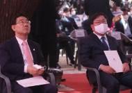 """주호영 """"민주당, 왜 윤미향 싸고 도나…퇴출운동 벌여야"""""""