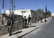 """이스라엘 경찰, 팔레스타인 주민 1명 사살...""""권총 가진 듯"""""""
