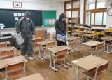 부천지역 학교 10일까지 온라인 수업 연장…고3은 등교