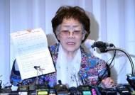 """""""이용수 할머니 2차 가해 댓글 고발할 것"""" 시민단체 제보 메일 공개"""