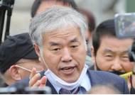 경찰, 전광훈 목사 '기부금품법 위반' 혐의로 검찰에 송치