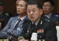 """'국방위 피해라' 눈치작전 치열…""""지역구 도움 안되고 후원금도 적어"""""""