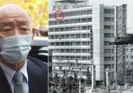"""헬기사격 증거 묻는 전두환 측에···국과수 실장 """"쏴봐서 안다"""""""