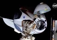 머스크, 발사 19시간만에 도킹 성공…우주정거장 문 열었다