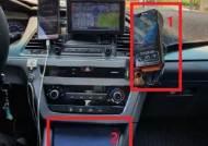 [팩플] 왜 티머니만 밀어주나…논란의 '택시비 계산앱'
