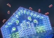 "KAIST, 공기 중 산소로 충전하는 배터리 촉매 개발…""전기차 배터리에도 적용 가능"""