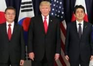 """日언론 """"트럼프의 文초청,한국의 '美中 양다리'에 대한 압박"""""""